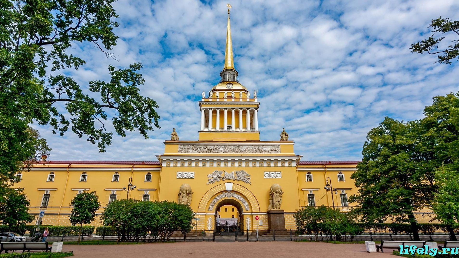 Здание Адмиралтейства