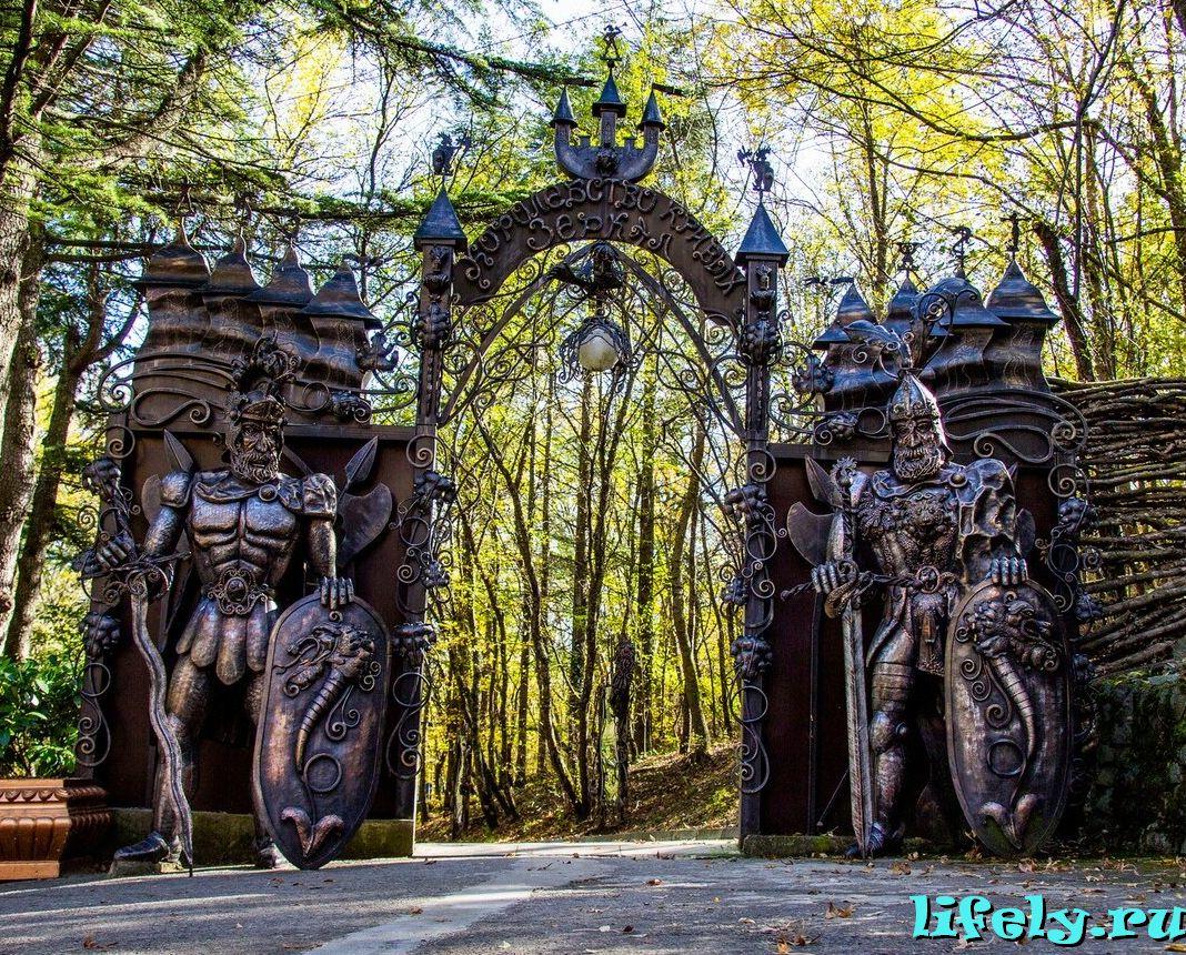 музей скульптур Поляна сказок